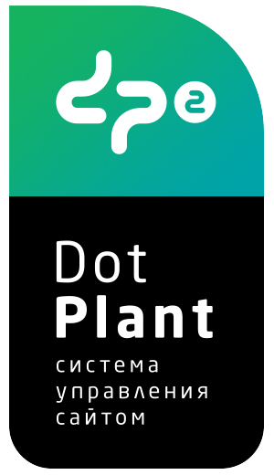 DotPlant2 CMS - Yii 2 e-commerce